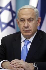 File:Netanyahu.jpg
