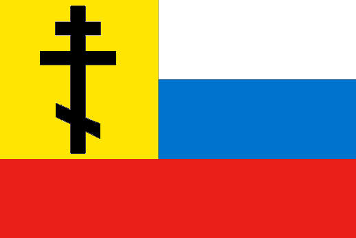File:Holy Russian Empire Flag.png