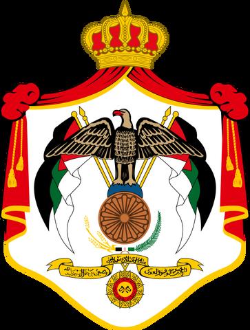 File:Coat of arms of Jordan.png