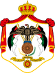 Coat of arms of Jordan