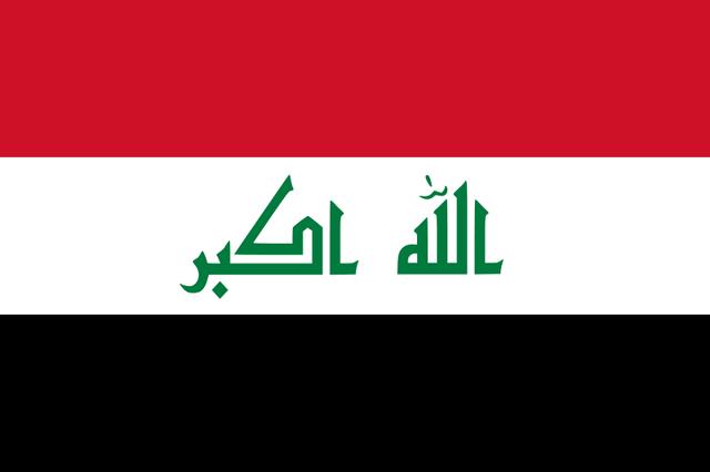 File:Sunni Iraq flag.png