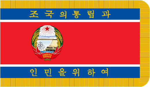 File:Flag of the Korean People's Army (Fringed).png