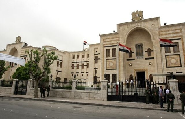 File:Parliament Building of Syria.jpg