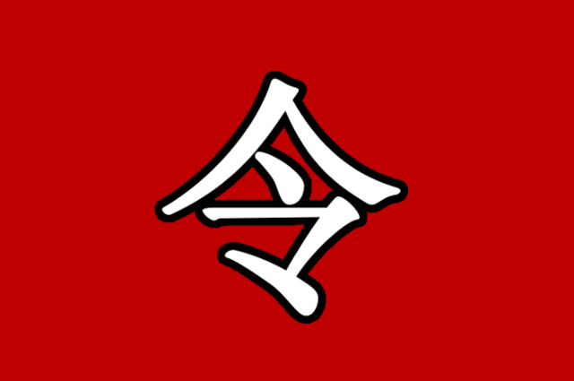 File:Zhuang Flag.png