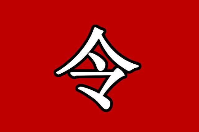 File:Zhuang Flag.png