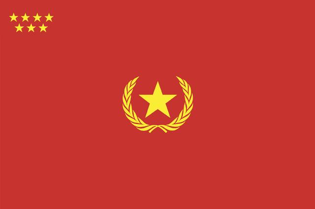File:Flag2.png