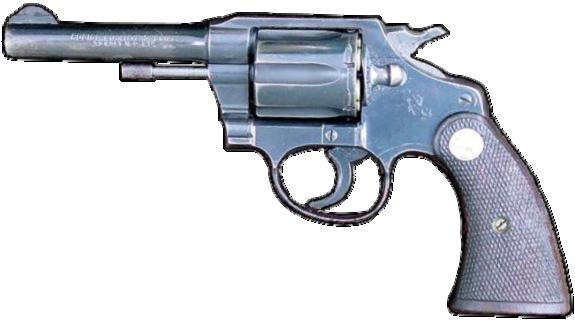 File:Colt Police Positive Special.png