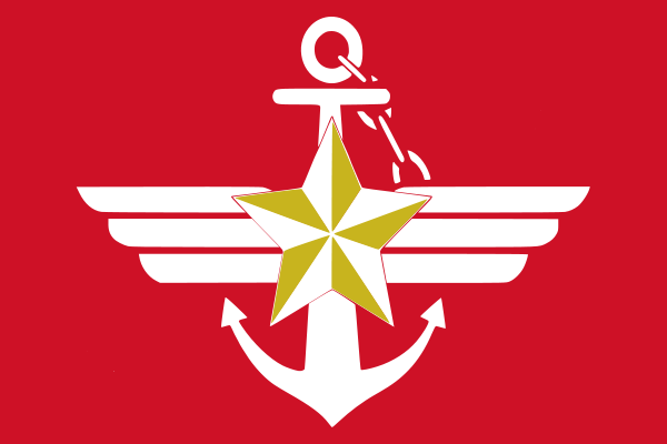 File:Flag of the Republic of Korea Armed Forces.png