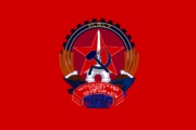 Flag of moscow 2060-