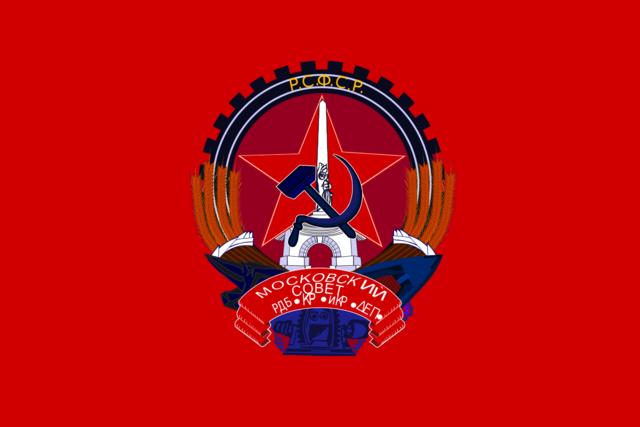 File:Flag of moscow 2060-.png