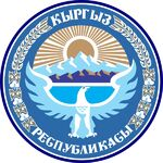 Kyrgyz coat of arms
