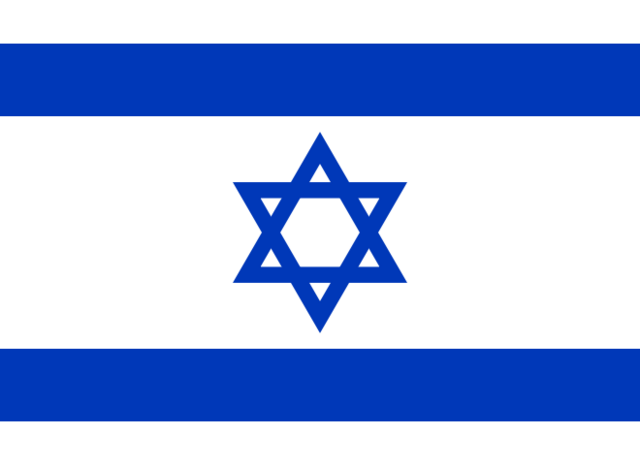 File:State of Israel.png