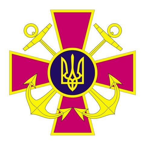 File:Ukrainian Navy emblem.jpg