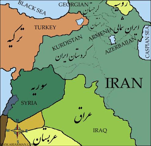 File:North Iran.jpg
