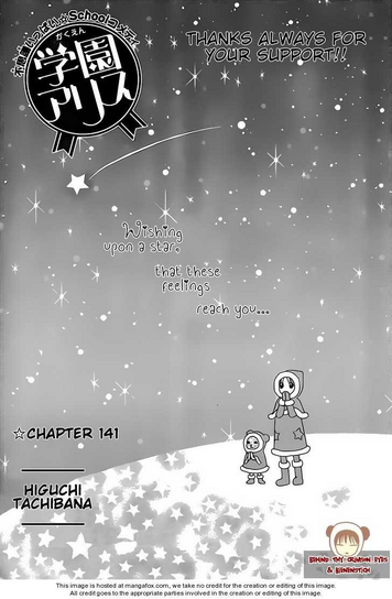 Chapter 141