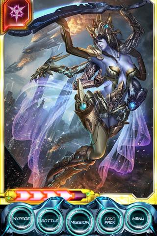 File:Kali, Destruction Summoner - Super Rare.PNG