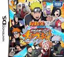 Naruto Shippuuden: Shinobi Rumble