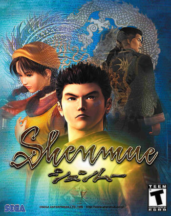 ShenmueCover