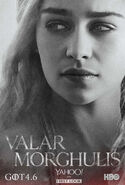 Game-of-Thrones-Daenerys-Targaryen