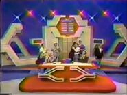Super Password End