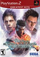 Virtuafighter4evolutionboxart