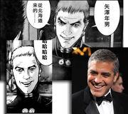Toshio george