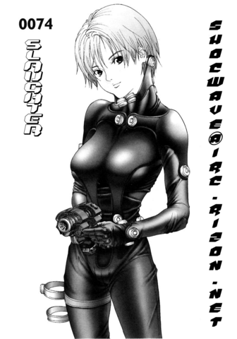 File:Gantz cover 74.png