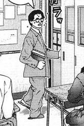 Kurono's teacher