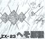 ZX 23