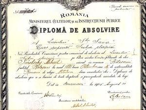 Mihail Sorbul High School Diploma
