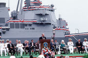 Cheney delivering speech before an AEGIS ship is commissioned