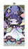 Tarotcard 17