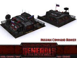 RotR RussianCommBunker