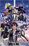 KSnH - Poster.jpg