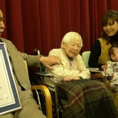 Misao with her son, Hiroshi, her granddaughter and her great-grandson Hibiki.