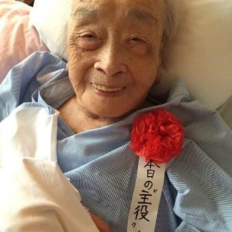 http://vignette2.wikia.nocookie.net/gerontology/images/7/7e/Chiyo_Miyako.jpg/revision/latest?cb=20151029015143