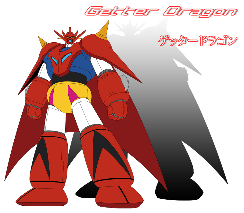 Getter robo g mecha wiki fandom powered