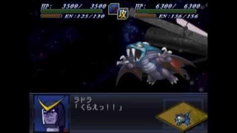 Super Robot Wars Alpha 2 Lady Command and Shigu 2 All Attacks