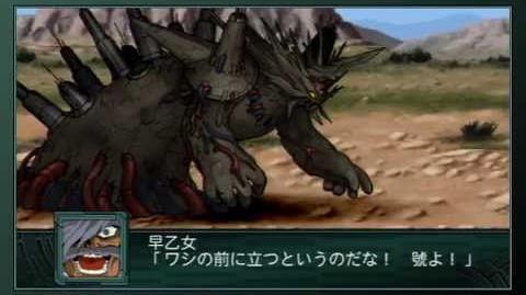 SRW Z2 Chapter Regeneration - Getter Robo Armageddon Enemy Side Attacks Part 1