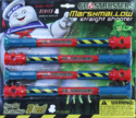 GhostbusterStraightShooterpk4Front