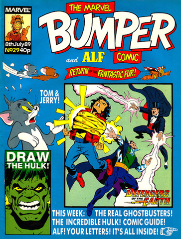 File:MarvelBumper29cover.png