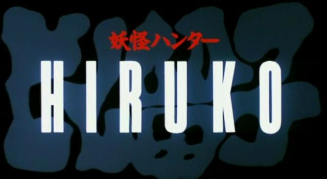File:HirukoTheGoblinTitleCard.png