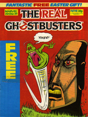 File:Marvel041cover.png