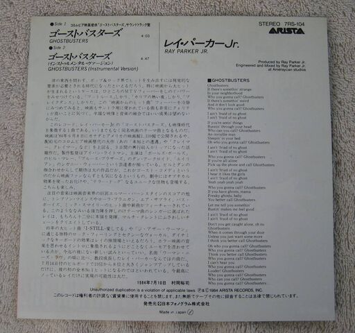 File:GB Song Japanese Single 2-Track Record2.jpg
