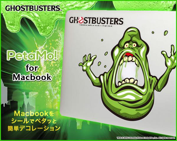 File:PromoImagePetamoForMacbookSlimerByRUNASc01.png