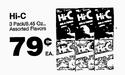 TheModestoBeeAug111989