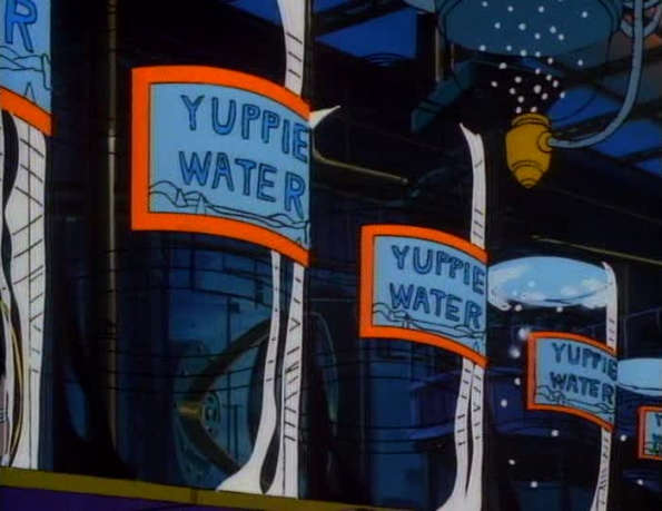 File:YuppieWater01.jpg