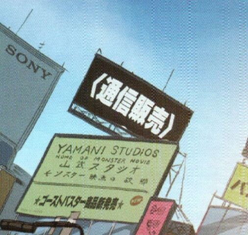 File:YamaniStudiosGetRealIssue4.jpg