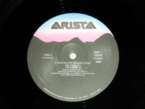 File:GB Song Japanese Single 3-Track Record3.jpg