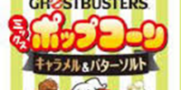 Ghostbusters Popcorn Caramel And Butter (Mitsubishi Foods)